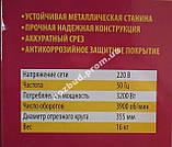Металлорез Ижмаш MU-3200, фото 6