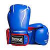 Боксерські рукавиці PowerPlay 3018 Сині 14 унцій