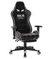 Крісло ігрове, геймерське - Infini System No.16 чорно-біле