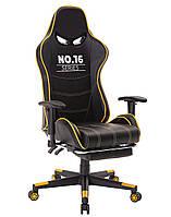 Крісло ігрове, геймерське - Infini System No.16 чорно-жовте