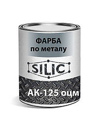 Краска для оцинкованного металла АК-125 ОЦМ (1кг)