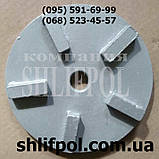 Алмазные чашки для бетона на плоскошлифовальную машину, фото 10