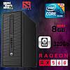 Системный блок HP 800 G1 / Intel® Core™ i5-4gen / DDR3-8GB / HDD-320GB / Radeon RX 560 4GB (k.9080)