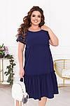 Женское платье батал, евро софт, р-р 50; 52; 54; 56 (тёмно синий), фото 2