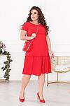 Женское платье батал, евро софт, р-р 50; 52; 54; 56 (красный), фото 2