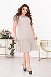 Жіноче плаття батал, євро софт, р-р 50; 52; 54; 56 (оливка), фото 2