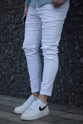 Чоловічі завужені джинси білого кольору рвані, фото 2