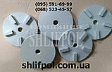 Фрезы алмазные по бетону  для шлифовальной машины  Вмрбел, фото 2