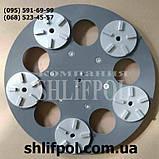 Фрезы алмазные по бетону  для шлифовальной машины  Вмрбел, фото 3