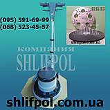 Фрезы алмазные по бетону  для шлифовальной машины  Вмрбел, фото 4