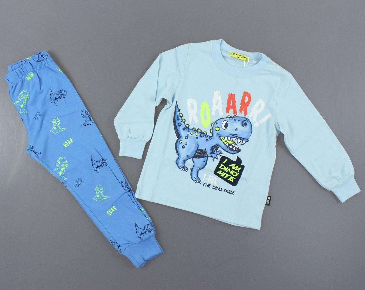 {есть:3/4 года,4/5 лет,7/8 лет} Пижама для мальчиков Setty Koop, Артикул: PJM1003-голубой [3/4 года]