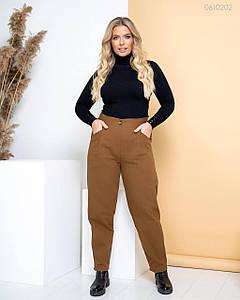 Женские Трендовые джинсы капучино 48, 50, 54