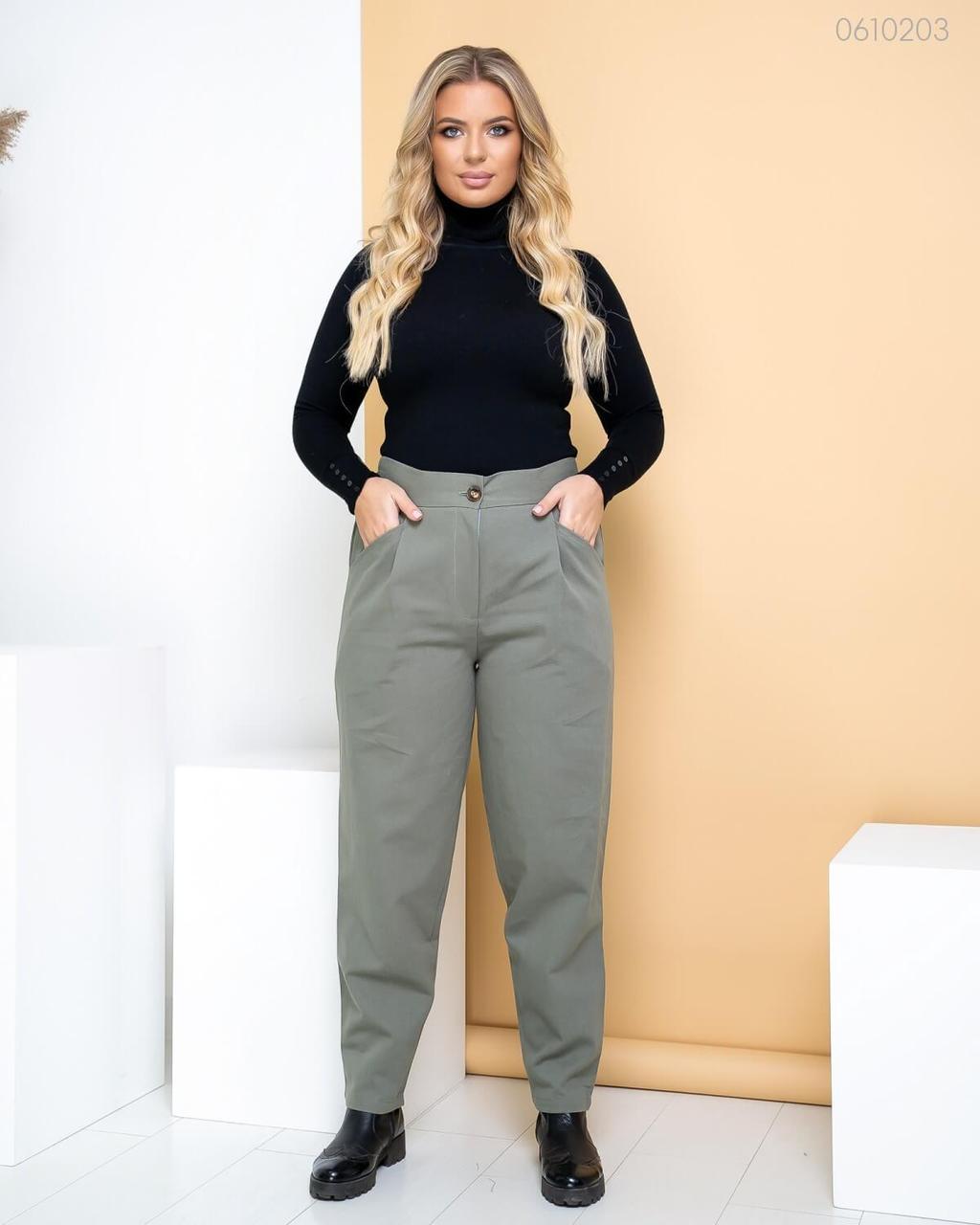 Женские Джинсовые брюки хаки 48, 50, 52, 54