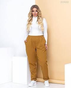 Женские джинсовые брюки кэмел 48, 50, 52, 54, 56