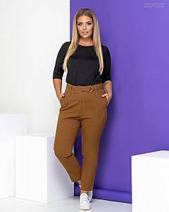 Женские джинсы высокой посадки капучино с поясом 48, 50, 54