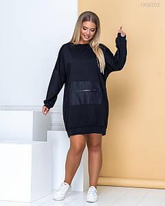 Женское спортивное платье черное 48-50.