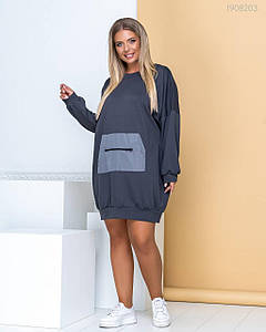Женское спортивное платье графитовое 48-50, 52-54