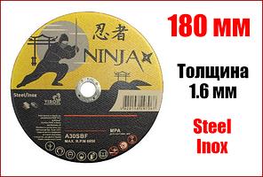 Диск відрізний Ninja по металу і нержавіючої сталі 180 х 1.6 х 22.23 мм NINJA 65V180