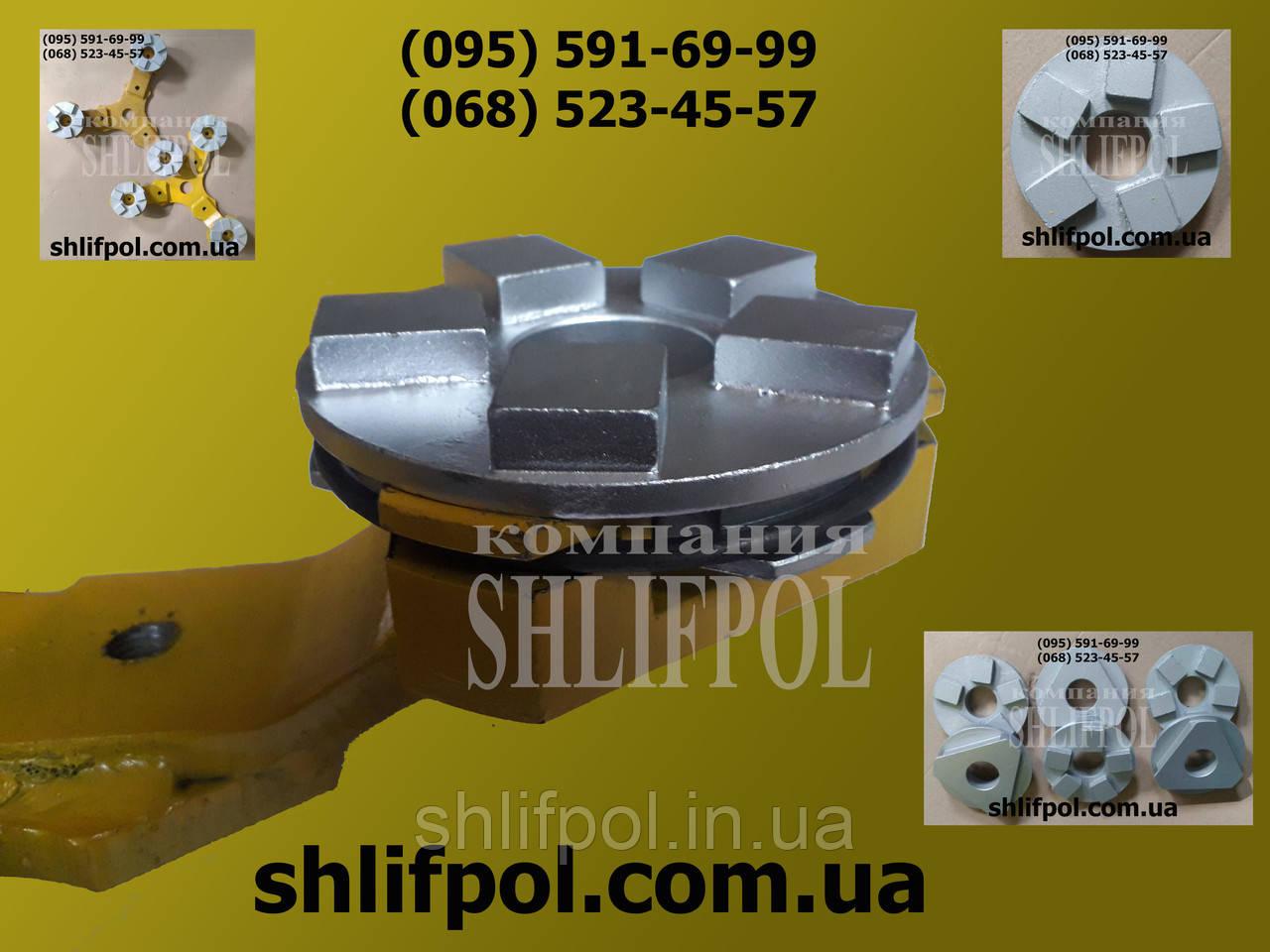 Фреза для бетона на мозаично-шлифовальную машину СО 199