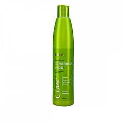 Шампунь для волосся Estel Curex Classic Зволоження та живлення 300 мл