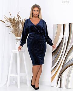 Женское Платье велюровое Эм синие под пояс 50, 52, 54