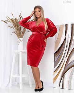 Женское Платье велюровое Эм алое под пояс 50, 54, 56.