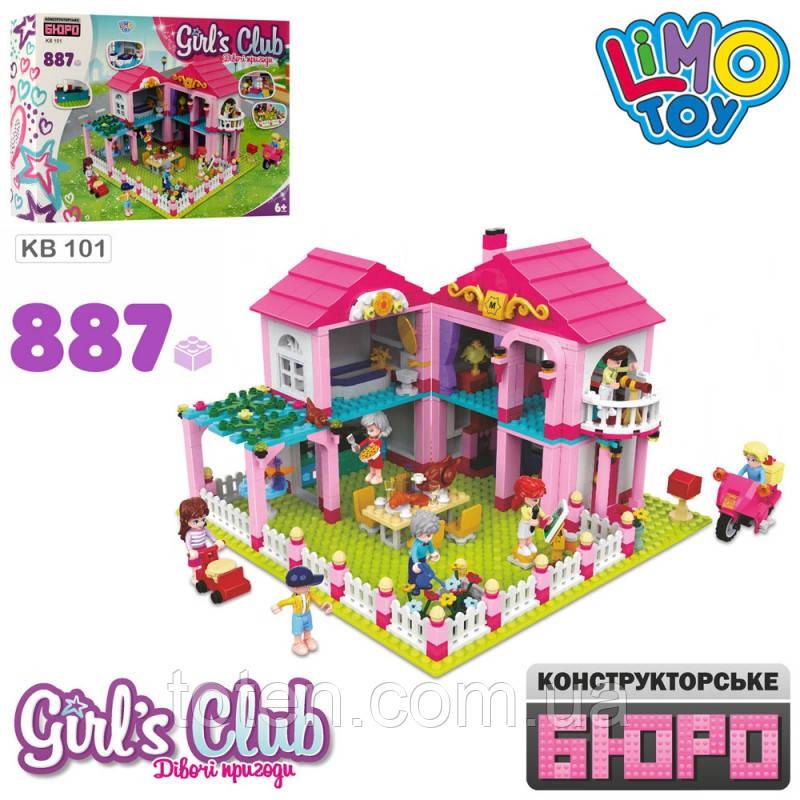 Конструктор дівчинці KB 101 Будиночок, меблі, фігурки, посуд, продукти, 887 дет