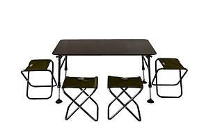 Комплект мебели складной Novator SET-4 (100х60)