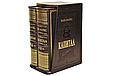 """Книги в шкіряній палітурці і подарунковому футлярі """"Капітал"""" Карла Маркса (2 томи), фото 3"""