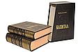 """Книги в шкіряній палітурці і подарунковому футлярі """"Капітал"""" Карла Маркса (2 томи), фото 2"""