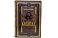 "Книги в кожаном переплете и подарочном футляре ""Капитал"" Карл Маркс (2 тома), фото 4"