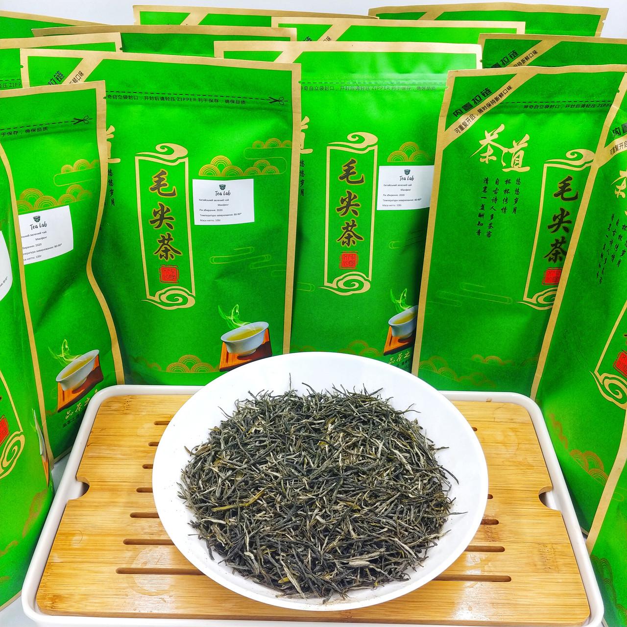 Зеленый чай, Мао Фен за 100 гр.