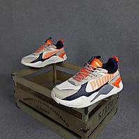 Мужские кроссовки Puma RS-X (Бежевые с оранжевым) O10433 летние мягкие кроссы