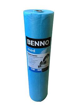 Спанбонд - одноразова простирадло 20 г/м2 0,6x100 м для салонів краси, масажних кабінетів, клінік Benno Med