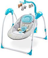 Крісло гойдалка Caretero Loop Blue