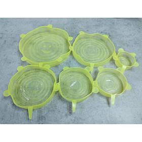 Набор силиконовых крышек 6 шт желтые UKC