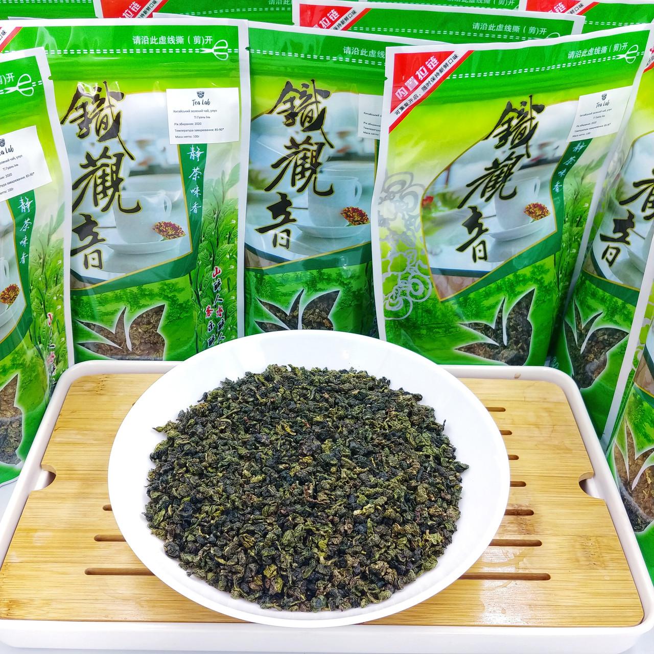 Чай Те Гуань Инь за 100 гр.