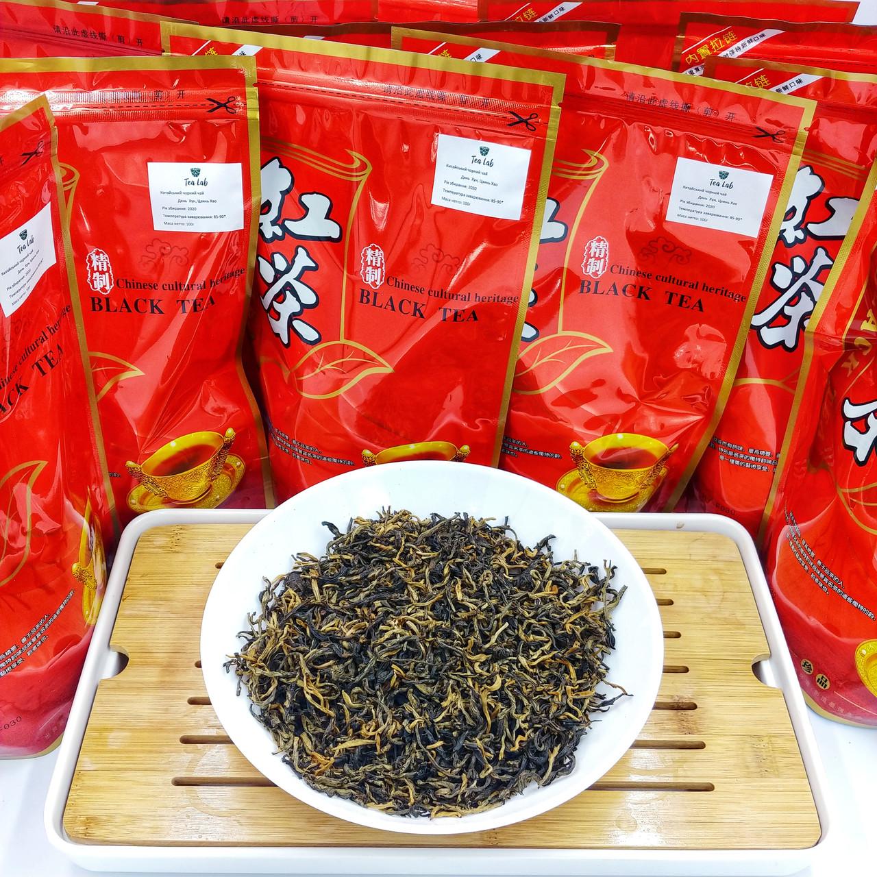 Чай Дянь Хун, Цзинь Хао 100 гр.