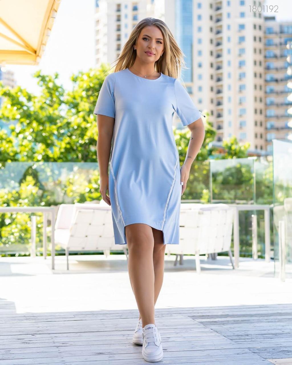 Трикотажное женское платье большого размера Натал 48, 50, 52, 54.