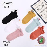 """Носки женские короткие вышивка р 37-42 (1уп/10пар) """"NEW SOCKS"""" купить оптом в Одессе на 7 км"""