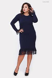 Ангоровое женское платье с воланами Пьемонт синие 48,50р