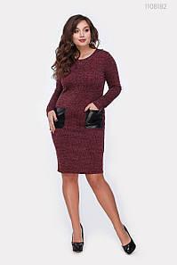 Платье женское с кожаными карманами Сопот марсало 54р
