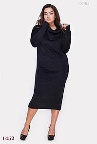 Трикотажное женское платье с хомутом Флом синие 52р