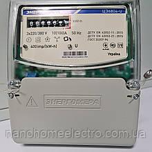 Лічильник трьохфазний (10-100А) Энергомера ЦЭ6804