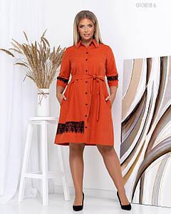 Платье женское рубашка с кружевом Перудт кирпичное 48р