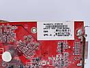 Видеокарта ATI RADEON X1950 XTX 512MB / 256 BIT PCI-E, фото 3