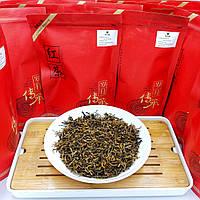 Чай Дянь Хун, Маофен або Ворсисті піки за 100гр.