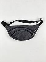 Сумка на пояс женская овальная из ткани серая 2PSx27