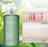 Жидкость для снятия макияжа с полынью EVAS Fraijour Original Herb Wormwood Cleansing Water 300 мл