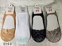 """Шкарпетки жіночі сліди ажурні р 37-41 (1уп/12пар) """"NEW SOCKS"""" купити оптом в Одесі на 7 км"""